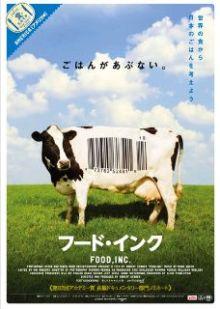 $Manahau Dog 羊の国のドッグトレーナー-food ink
