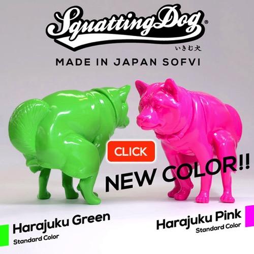 Harajuku color click
