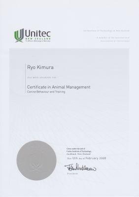 unitec _graduation