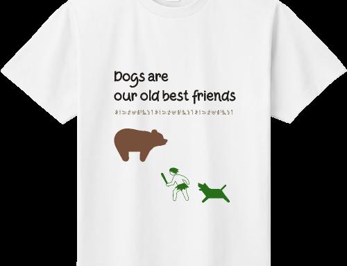 oldbestfriends